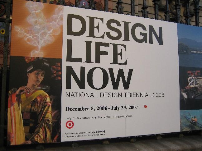 設計=生活