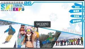 skiexpo.tw